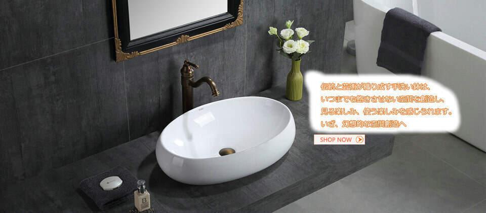 Ceramic wash hand