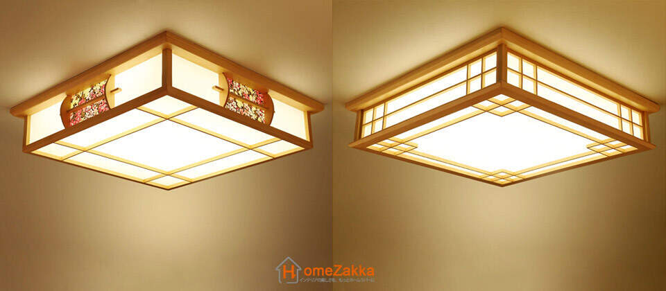 Japanese Style Led Celling Light
